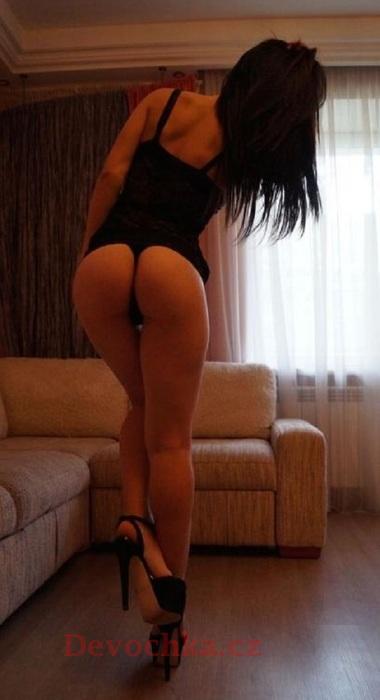 Ангелина - зрелые проститутки ростов на дону